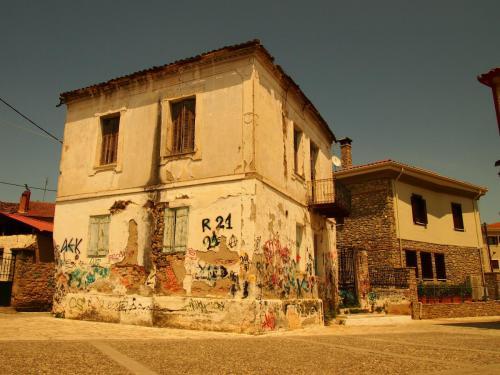 Παραδοσιακό σπίτι του οικισμού «Βαρούσι» στα Τρίκαλα.